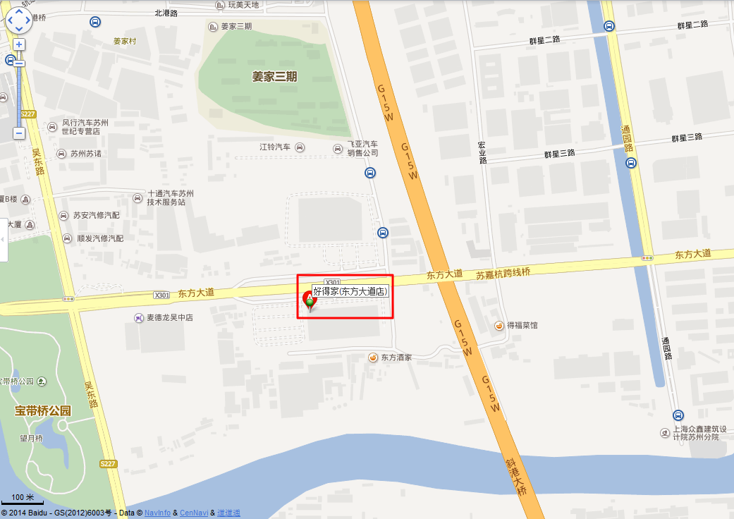 haodejia east ave sub site middle overview