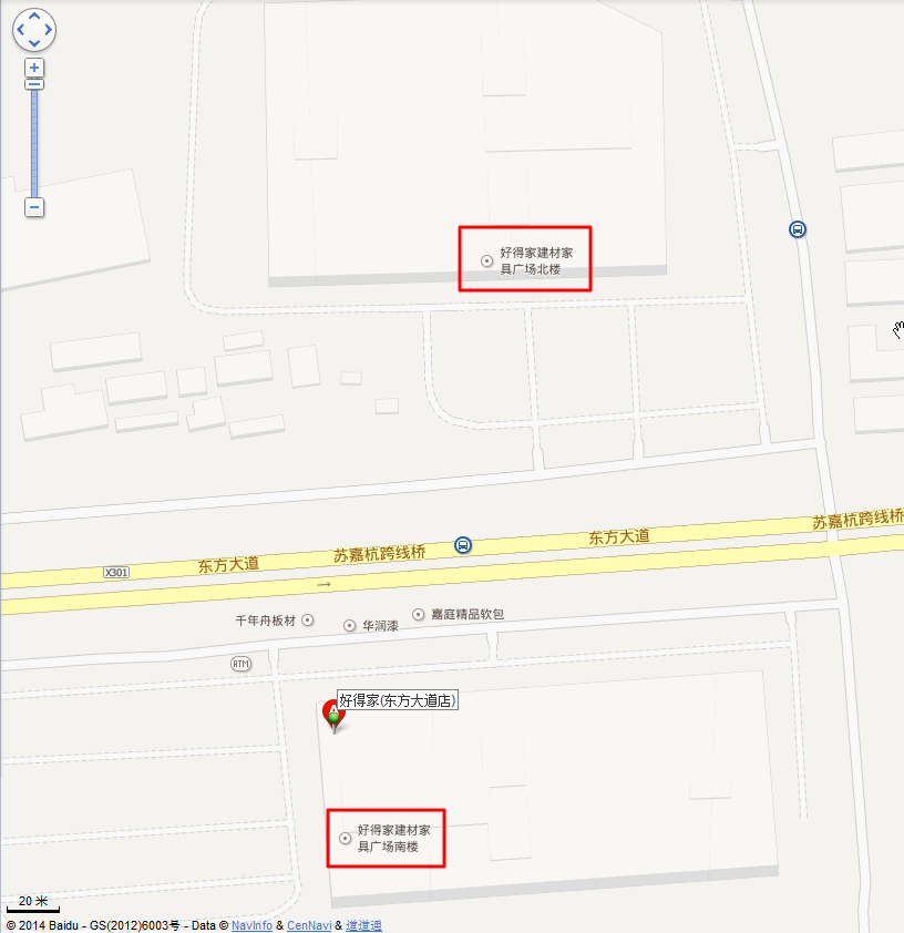haodejia east ave sub site nearest overview south and north part