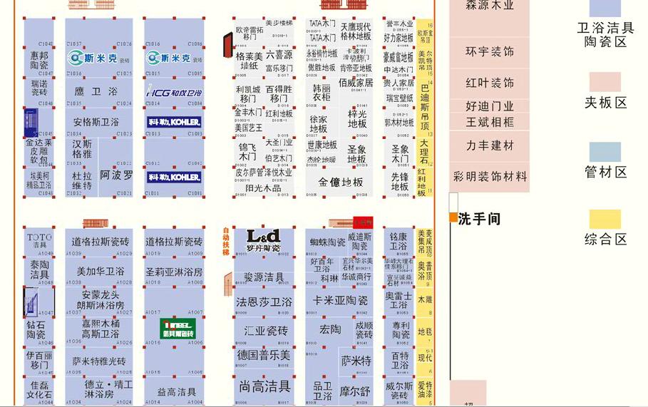 huadong decoration city inside company floor 1 part 2