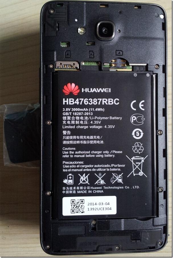 huawe honor back side added battery effect