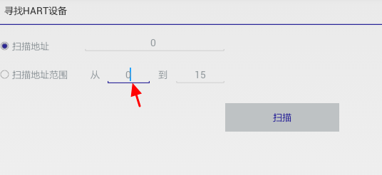 if other edittext got focus has ok cursor is end
