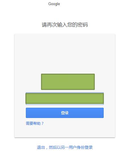 login adsense via google form