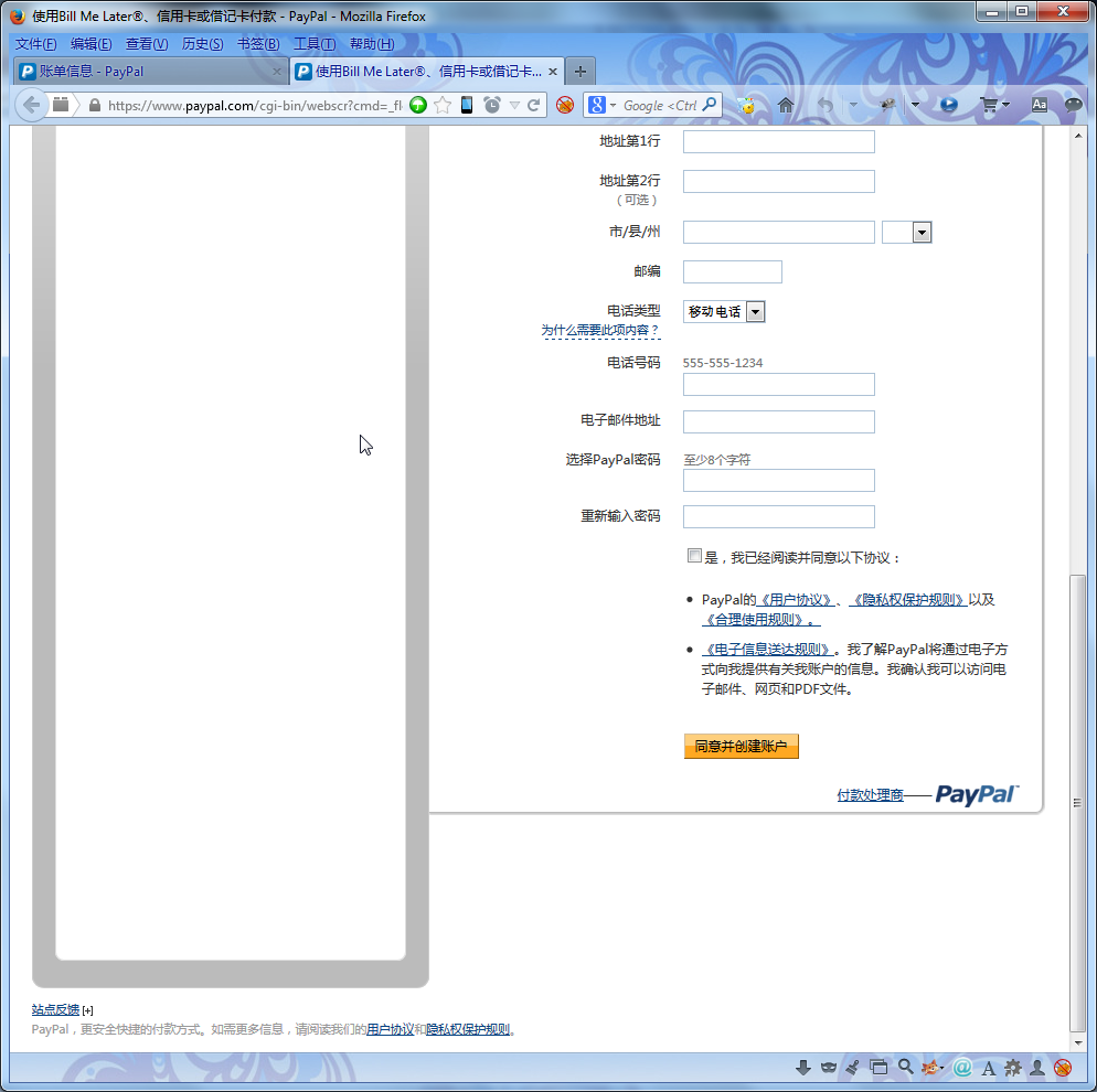 new paypal xclick page can edit donate usd page bottom