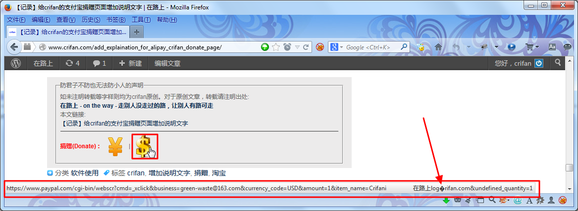 when mouse hover show link abnormal in url