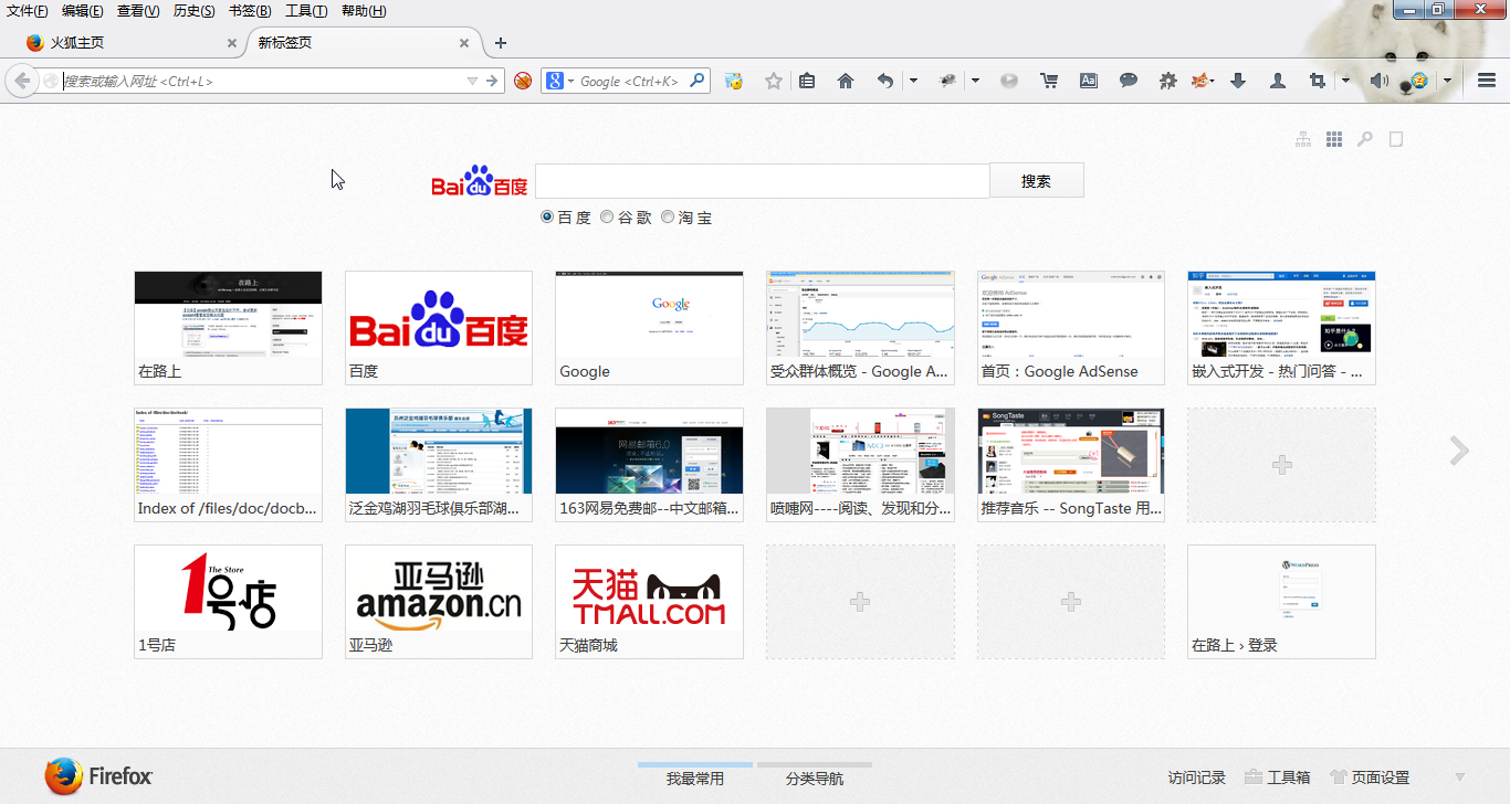 finally show expected new tab page contents