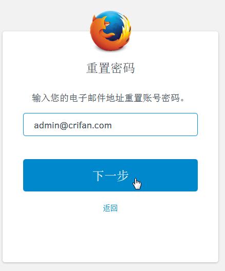 foget password input account info reset pwd