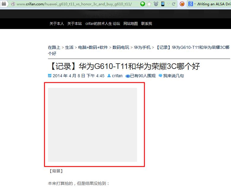 【已解决】Google AdSense的广告偶尔不显示