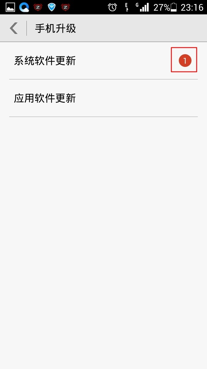 huawei h30-u10 got system soft update notice