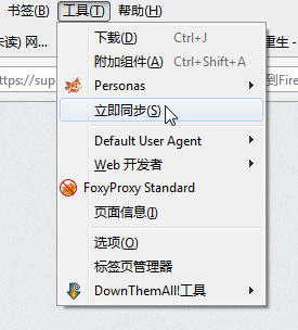 old win7 firefox right now sync