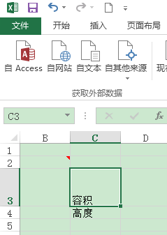 opening-excel-2013-file_thumb.png