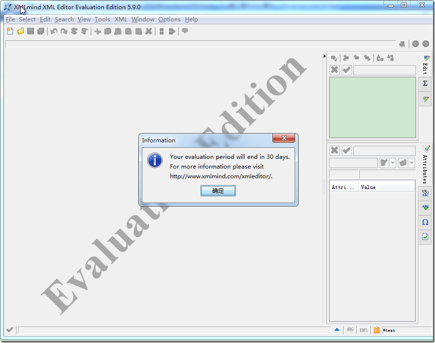 xmlmind xml editor evaluation edition 5.9.0 notice 30 days left