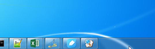 after close skype not show in taskbar