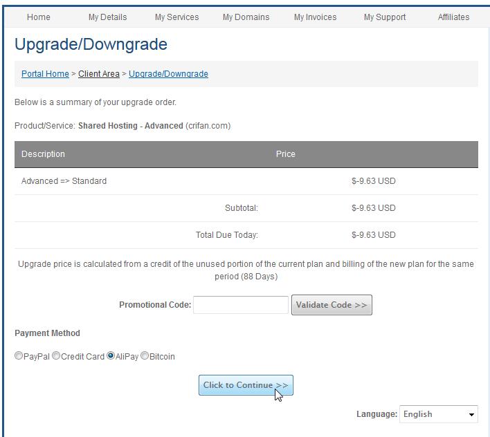 pay method alipay for downgrade hawkhost