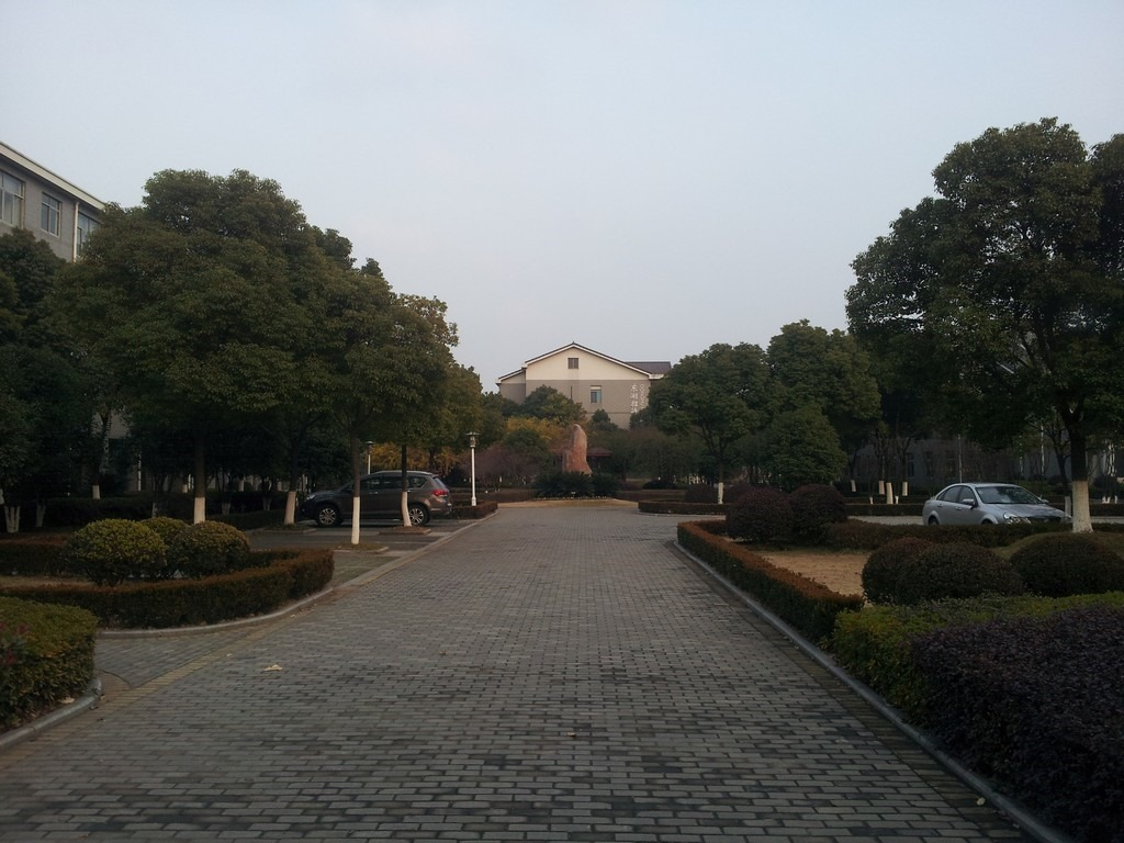 changshu institute of technology east lake district donghu hotel