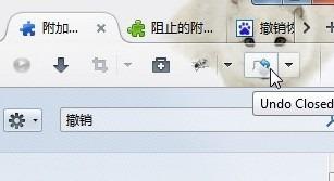finally show undo button on firefox toolbar