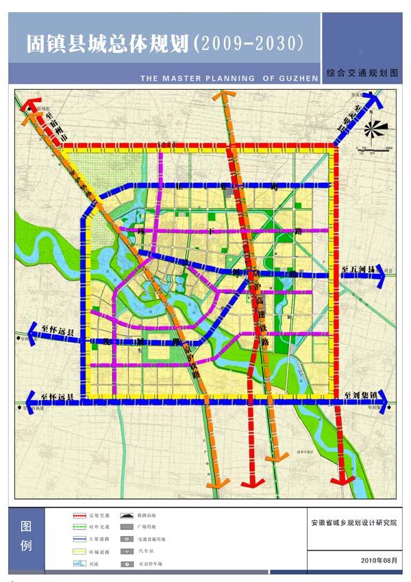 the master planning of guzhen 2009 2030 transport map
