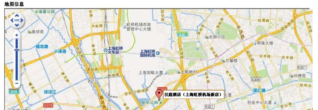 xiecheng order contain map location of shanghai hongqiao hanting hotel