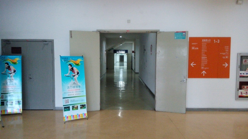 athlete entry point of 2nd floor for badminton