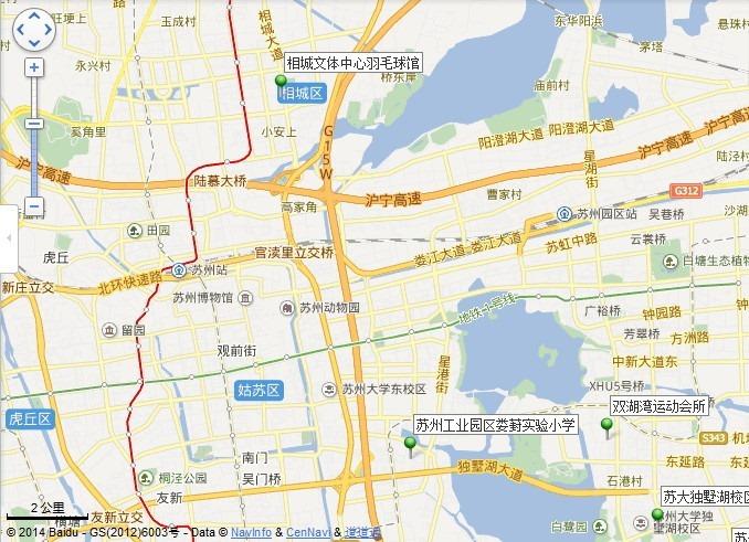 【整理】苏州羽毛球馆:相城体育中心