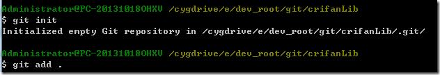 cygwin git init then add