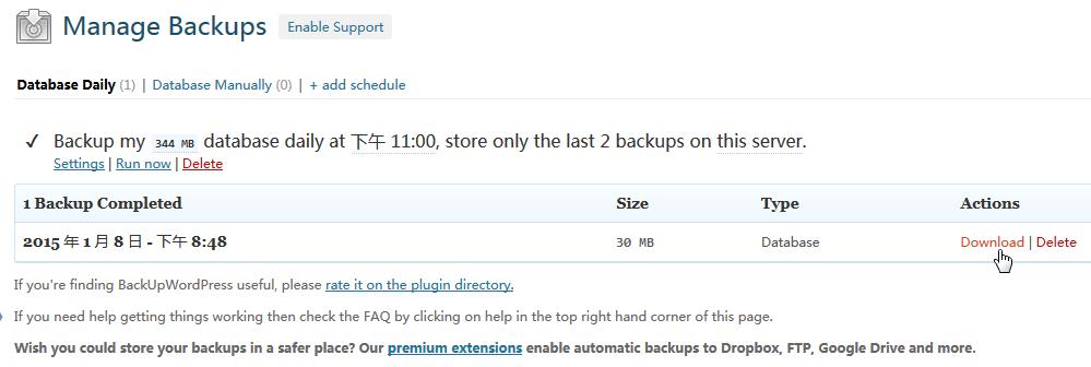 backupwordpress done for crifan com