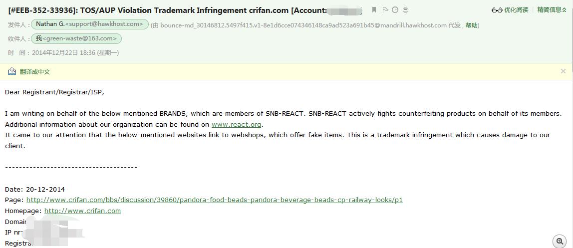 third mail SNB REACT brands part 1