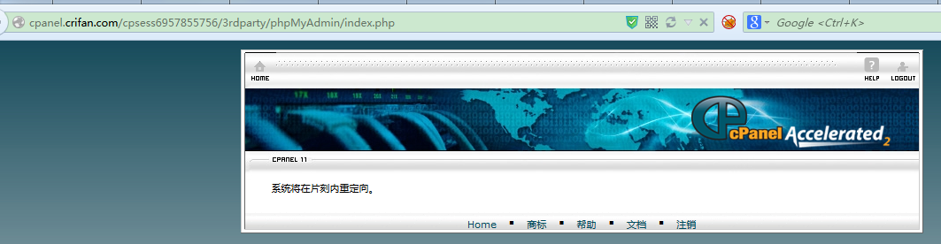 times spent still can not into phpmyadmin for hawk
