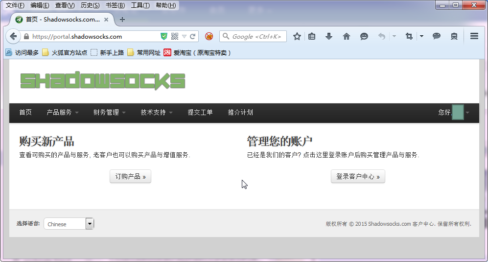 after buy shadowsocks into product manage page