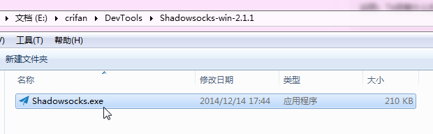 shadowsocks-exe-win-ui_thumb.png