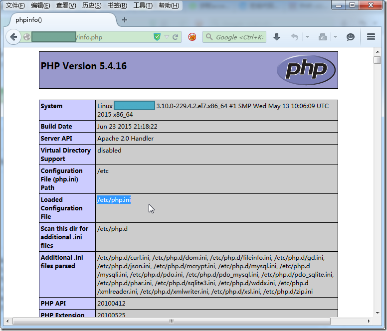 phpinfo also show php ini file location