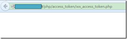【已解决】PHP将log信息写入服务器中的log文件