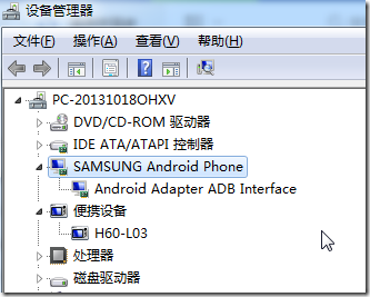 again show samsung android driver