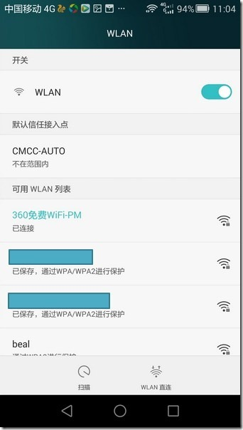android phone connect to 360 free wifi