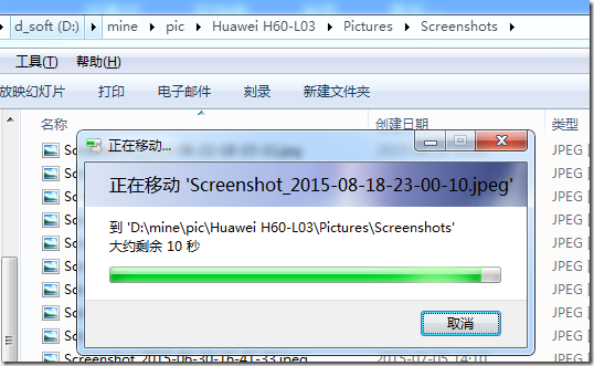 cut all Pictures Screenshots to pc side
