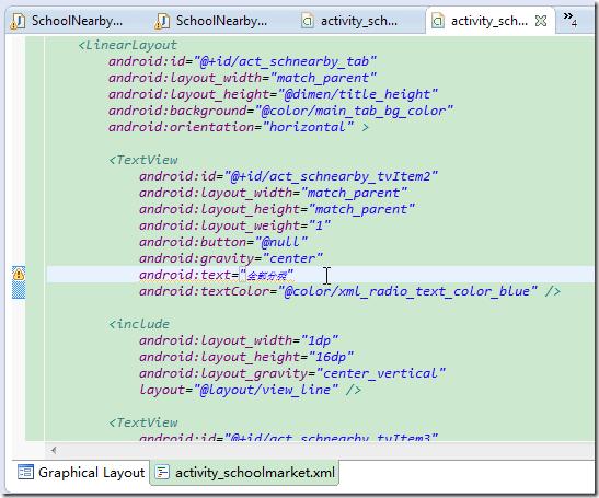 【已解决】Android的Eclipse中的xml文件中文字体字头太小看不清