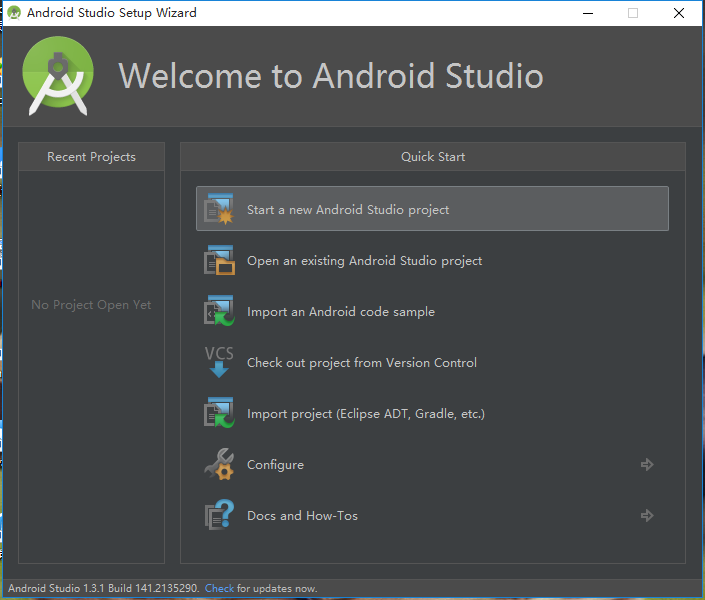 android studio start a new android studio project