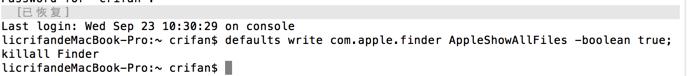 defaults write com.apple.finder AppleShowAllFiles boolean true