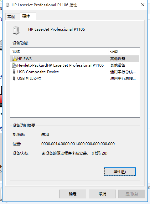 hp p1106 this device driver not install errorcode 28
