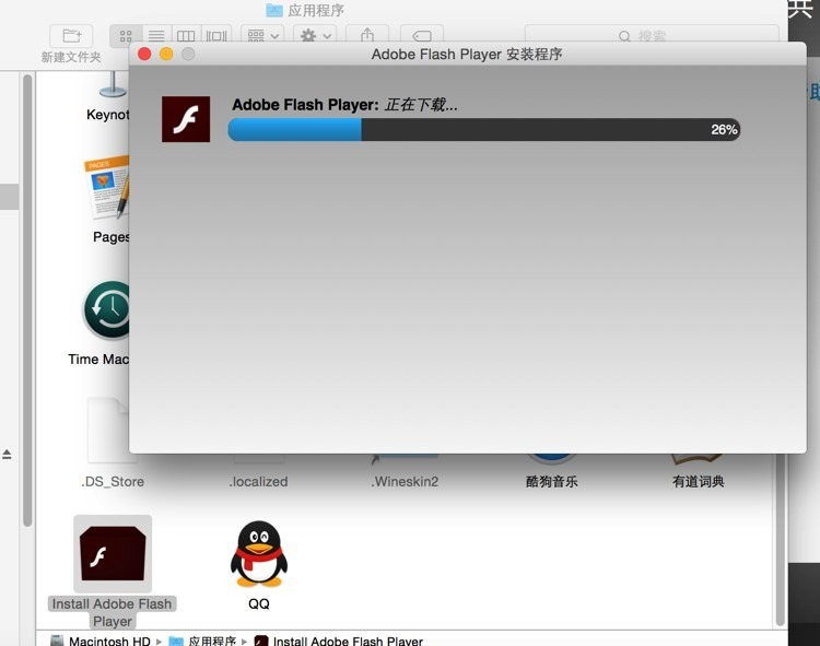 mac download and install adobe flash player