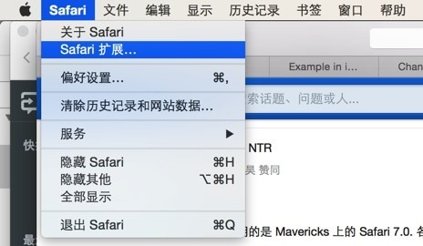 mac safari extension
