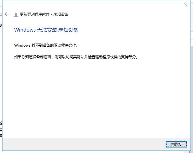 some qq captured window image around has redundant content