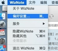 wiznote preferences settings
