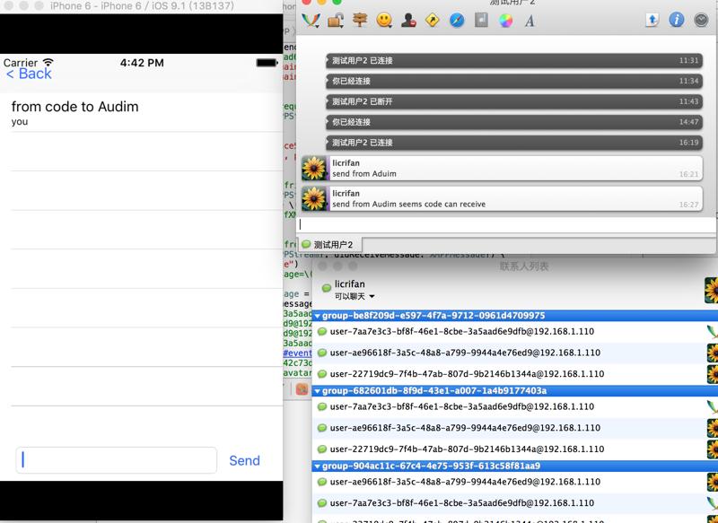 [已解决]SwiftXMPP代码中发送消息失败:对方收不到消息