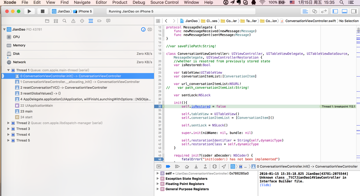 xcode can see function call stack