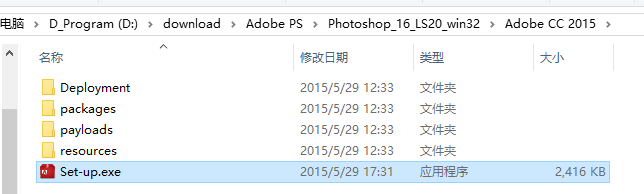 【记录】win10中安装PS Photoshop