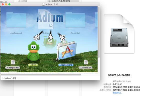 [记录]Mac中使用XMPP客户端Adium去聊天