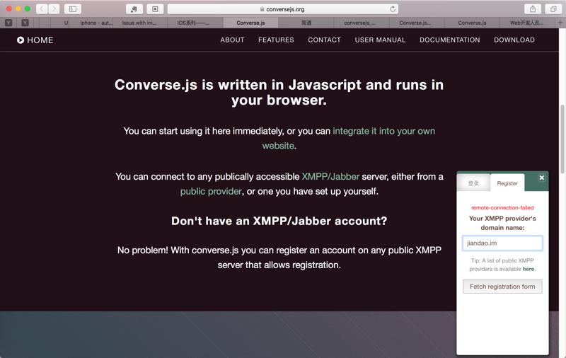 [记录]使用第三方免费xmpp的服务器去和自己的服务器jiandao.im去聊天