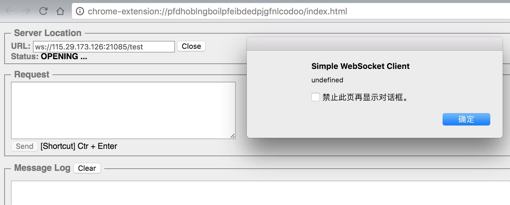 【未解决】Simple WebSocket Client测试Flask的websocket显示OPENING且弹出undefined对话框