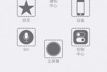 [已解决]iPhone音量键失效了