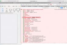 【已解决】Preact程序调试运行出错:Uncaught TypeError: Cannot read property 'replace' of undefined